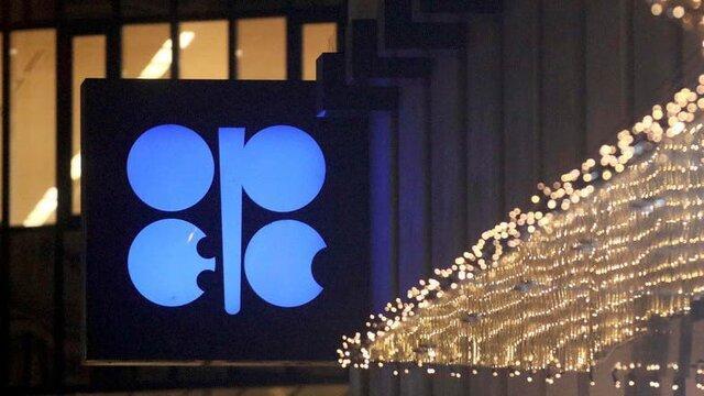 کوشش جدید اوپک برای توافق نفتی
